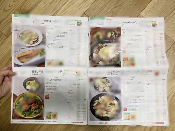 ヨシケイ カットミール 食材セット 比較