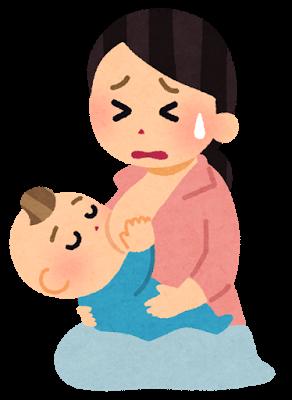 新生児期の母乳とミルク~汗と涙の50日間~