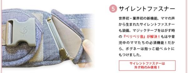 ポグネー ヒップシート 抱っこ紐 NO5+ ORGA+ ナンバーファイブプラス オルガプラス