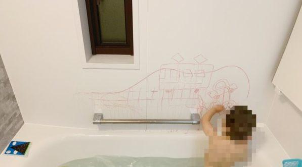 お風呂 クレヨン お絵かき