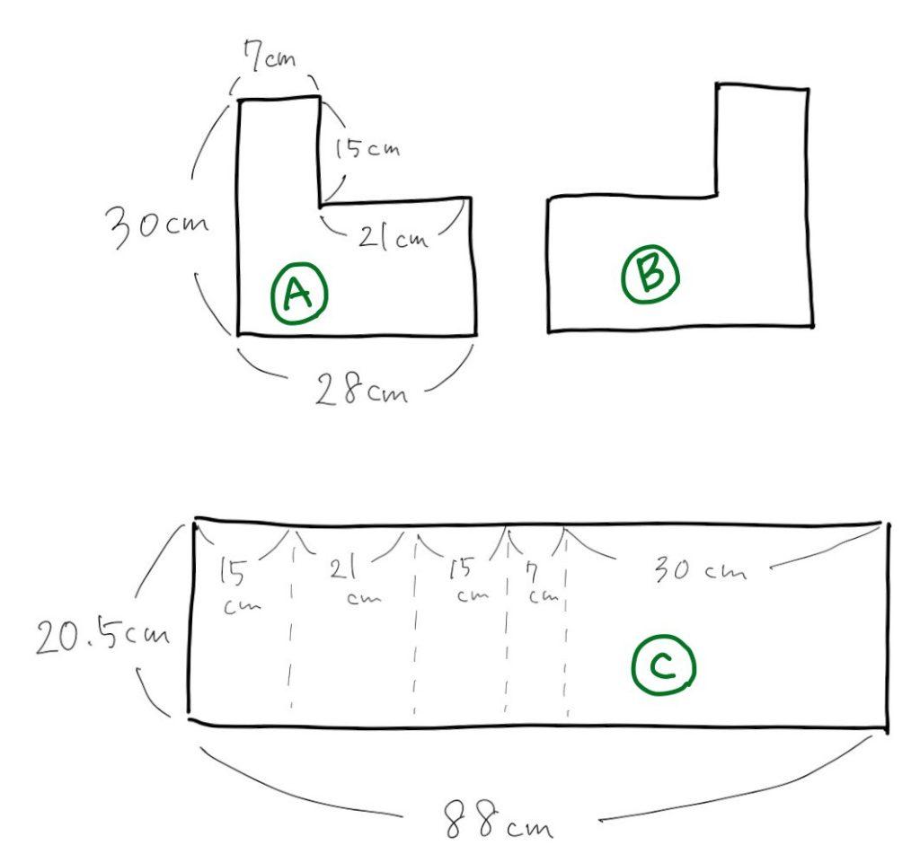 牛乳パック 椅子 作り方 カバー 手作り 型紙