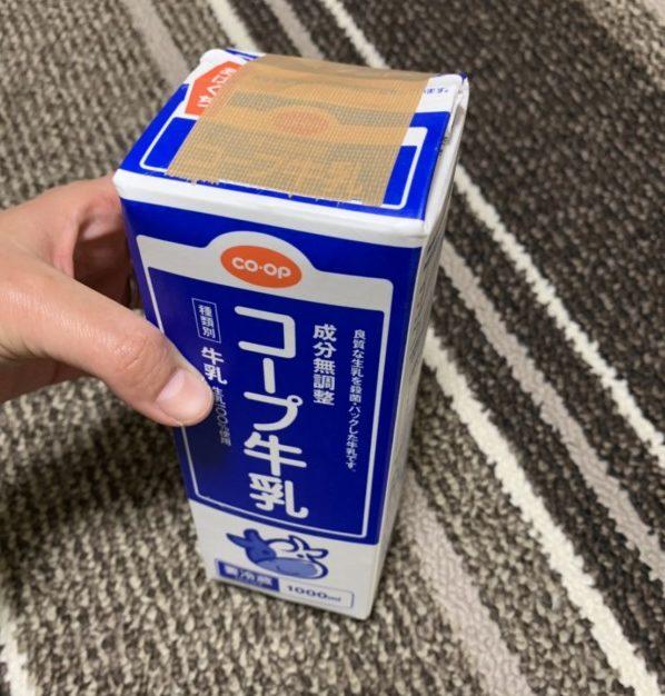 牛乳パック 椅子 作り方 カバー 手作り