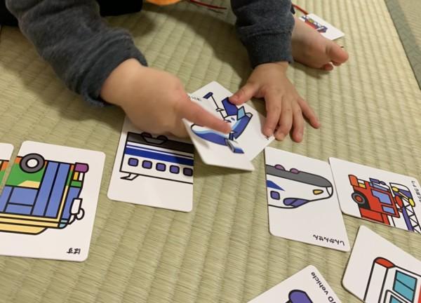 乗り物 絵あわせカード 知育 1才9ヶ月