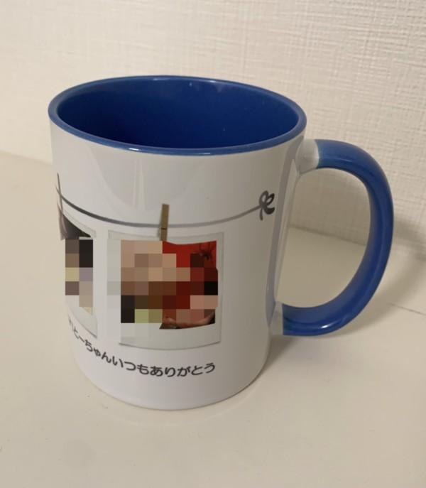 ビスタプリント 写真 オリジナルマグカップ