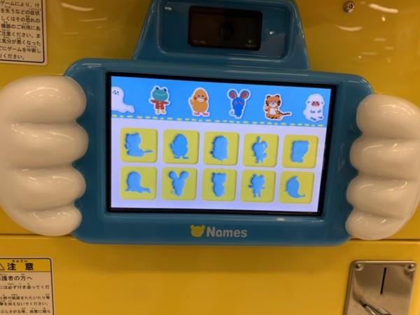 大人が画面操作をしている間、子どもは下の専用画面でゲームができるようになっています。