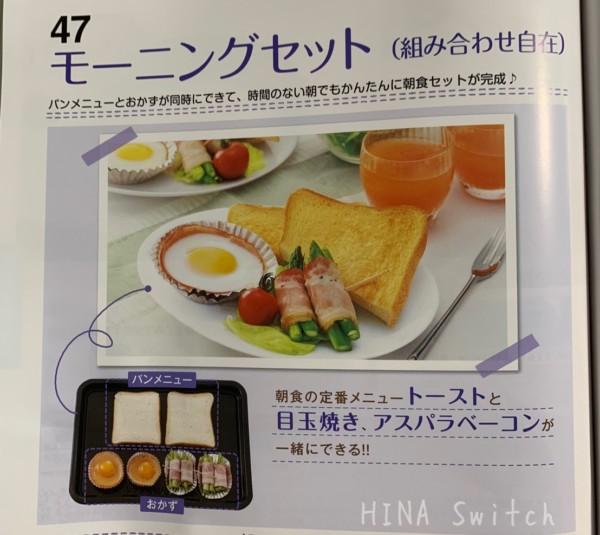 ヘルシオ ウォーターオーブン 口コミ 感想 まかせて調理 AX-AW500