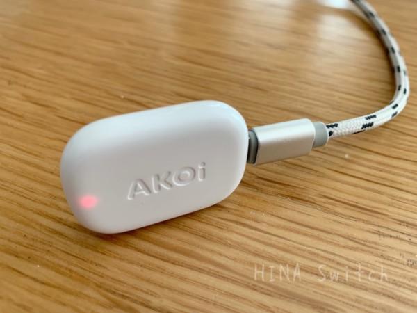 AKOi Heart アコイハート ベビーケアアラーム 赤ちゃん 呼吸 モニタリング アプリ 充電