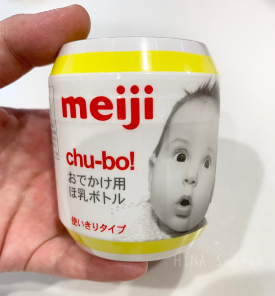 chu-bo 使い捨て哺乳瓶 液体ミルク