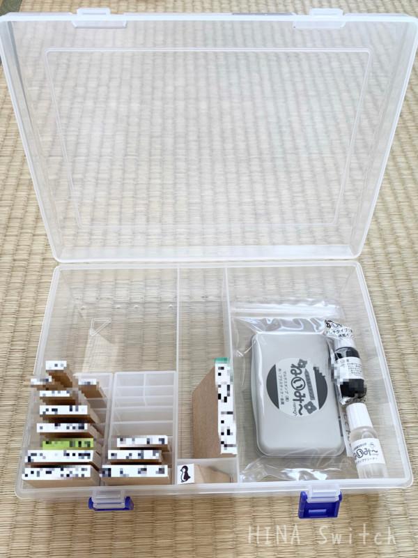 名前ハンコ お名前スタンプ 入園準備 ねいみ~ おなまえBOX ケース 収納スタンド