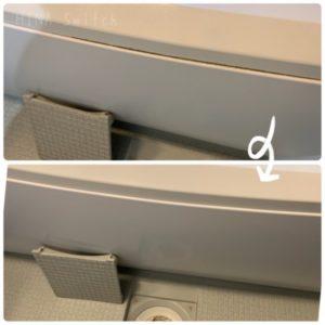 ダスキン メリーメイド 家事代行 水まわりおそうじ 水回り 浴室クリーニング 掃除