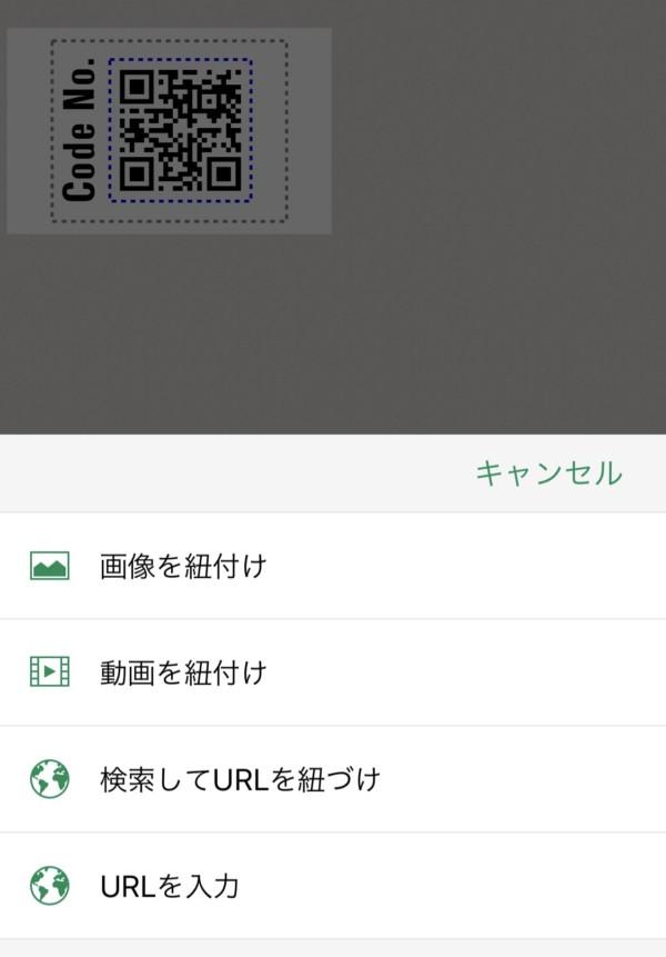 P-TOUCH CUBE ピータッチキューブ PT-P710BT ラベルライター QRコード